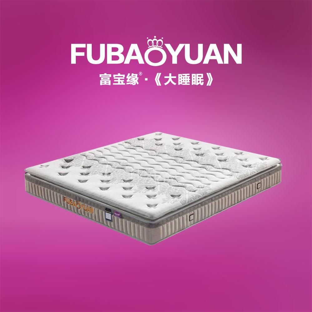 厂家直销豪华三边弹簧床垫 F3-6桂冠