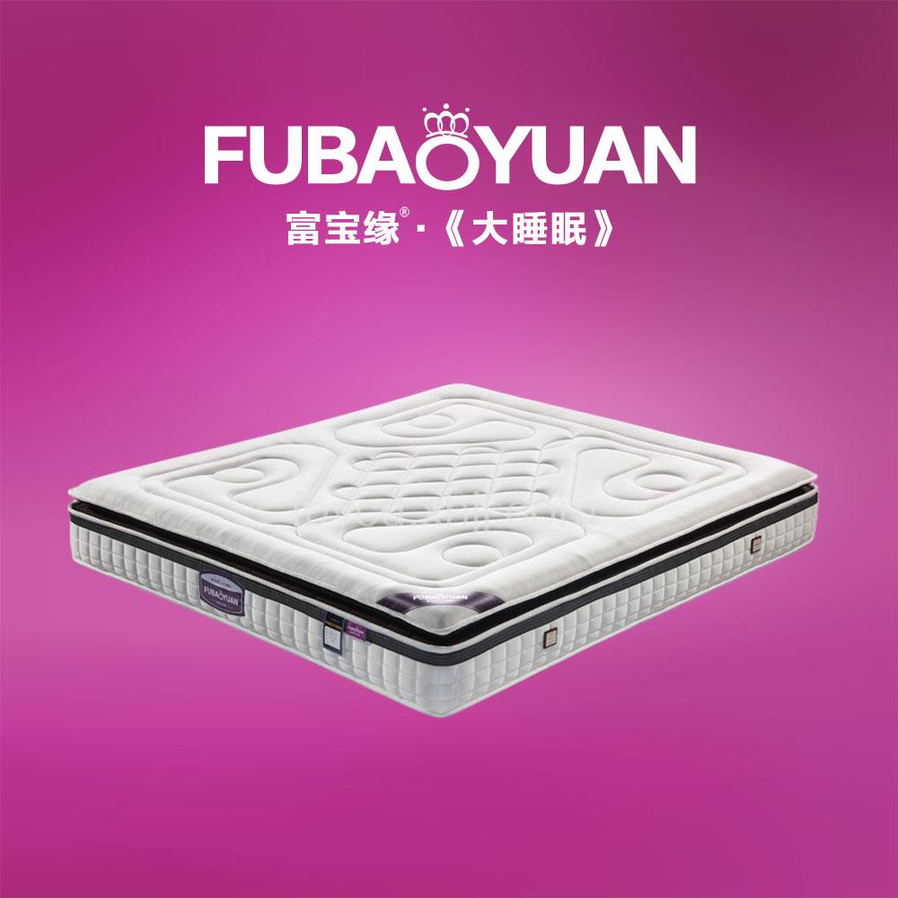 工厂定制天然乳胶静音布袋弹簧床垫 F3-6平安如意