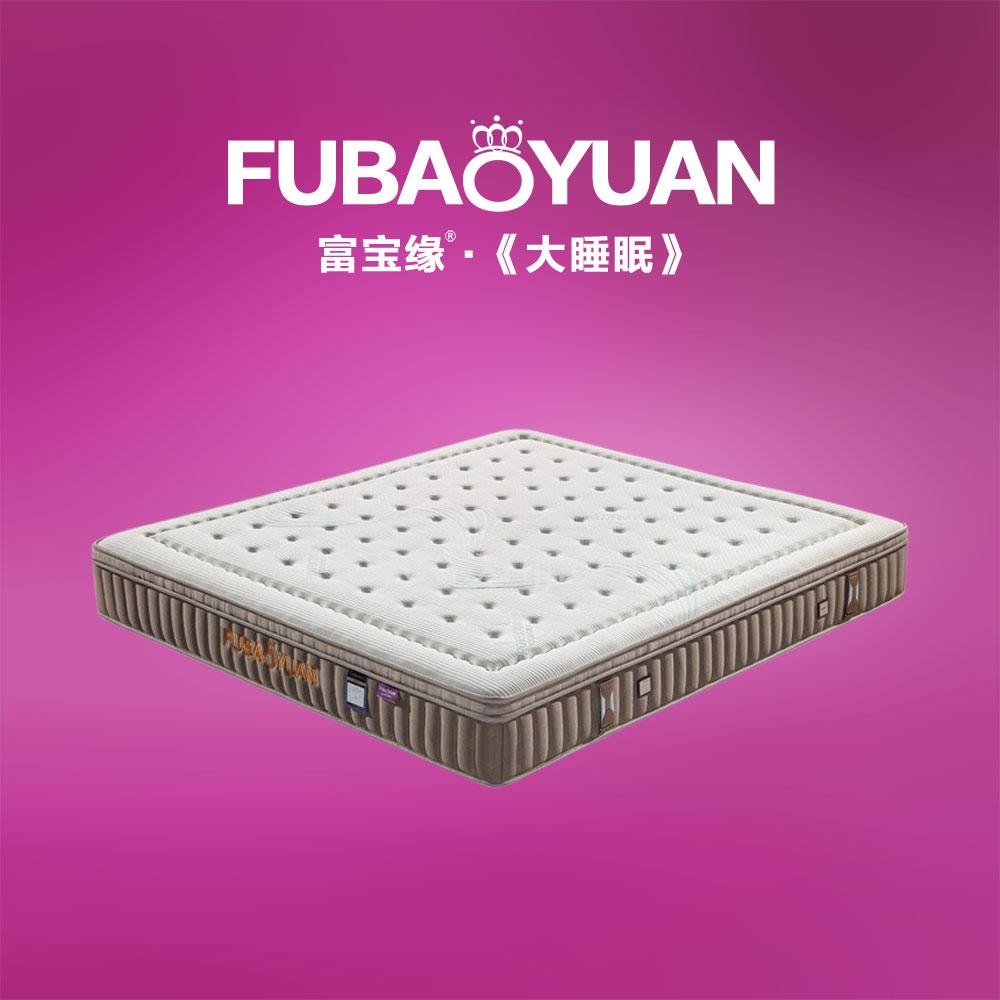 无线压花边独立3分环保棕圆簧床垫定制 F3-11优雅