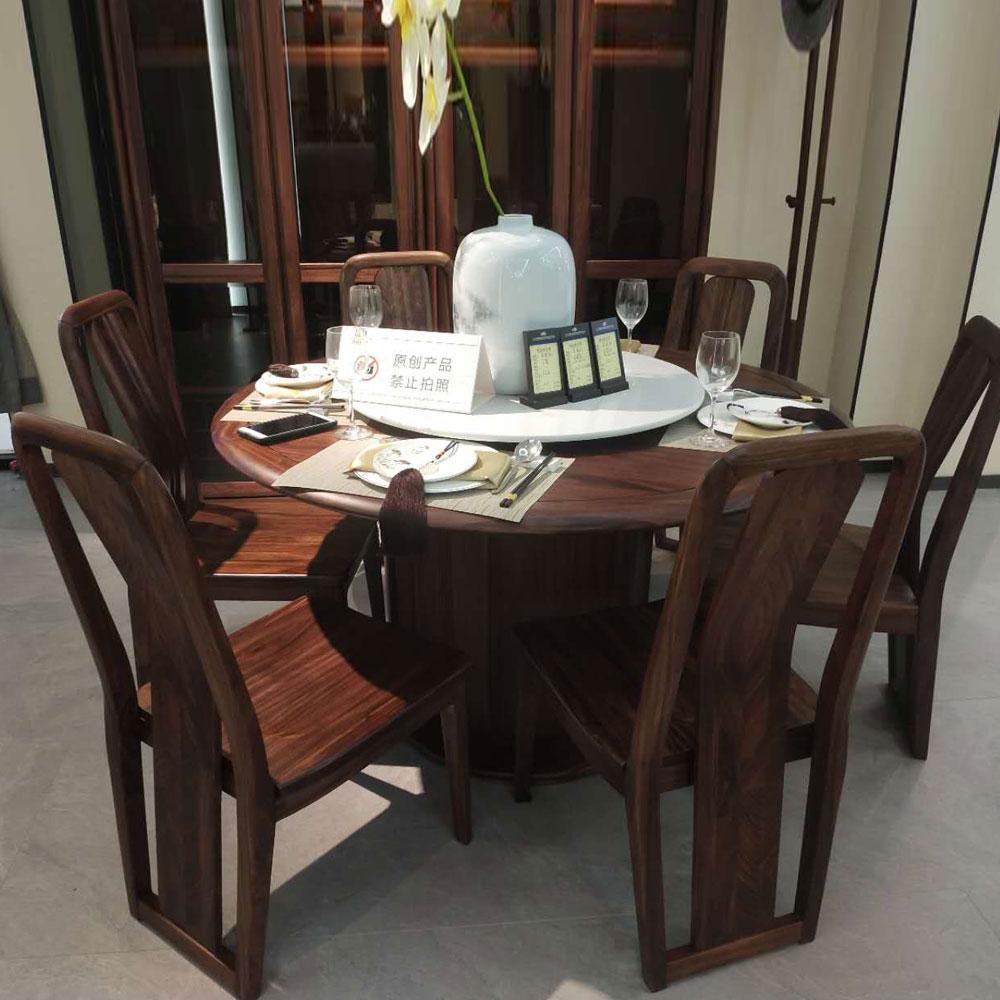 CZY-01 乌金木圆形餐桌椅组合