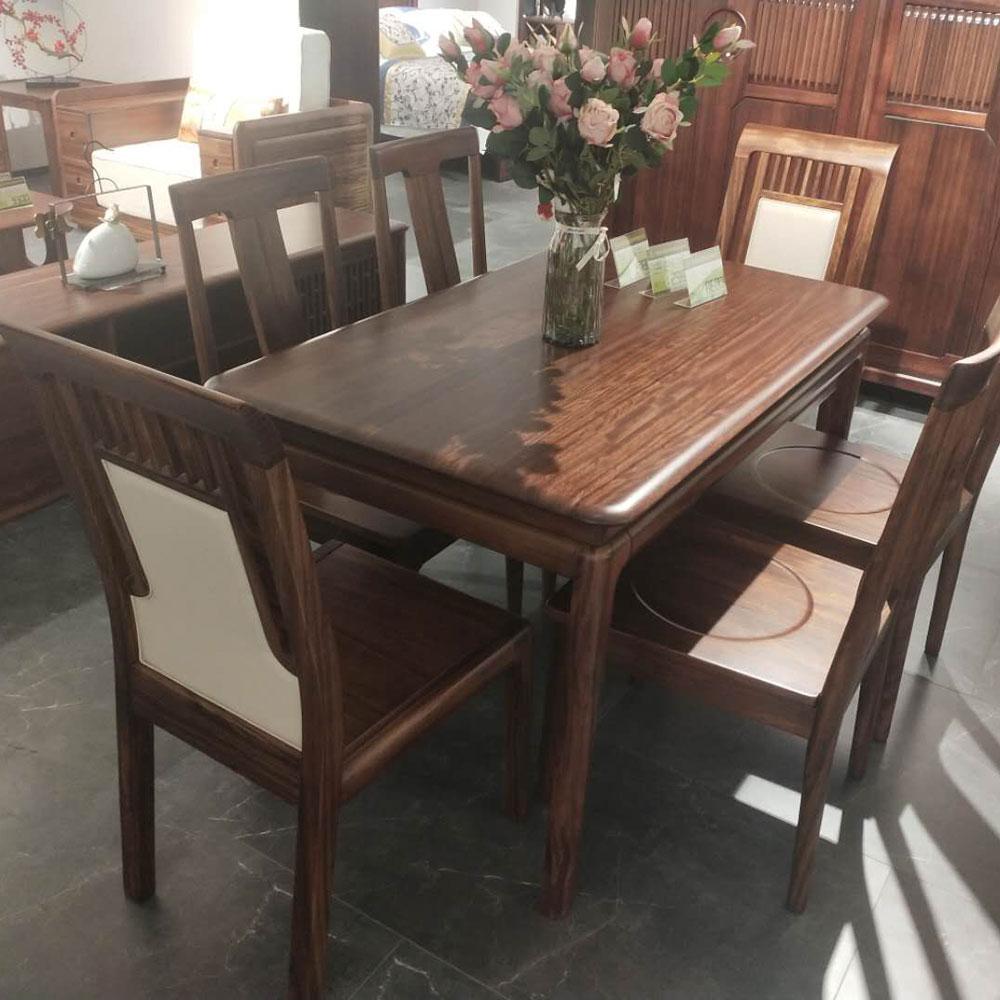 CZY-02 乌金木餐桌椅组合