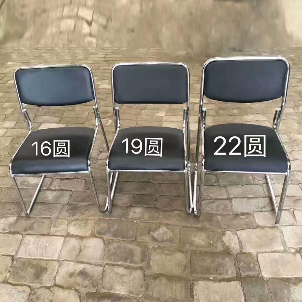 BGY-404 简约会议椅培训椅价格