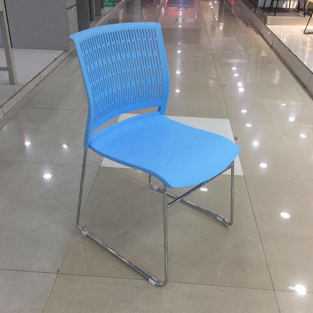 SLY-612 塑料弓形办公椅生产厂家
