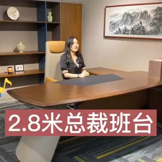 总裁班台办公椅组合 (99播放)