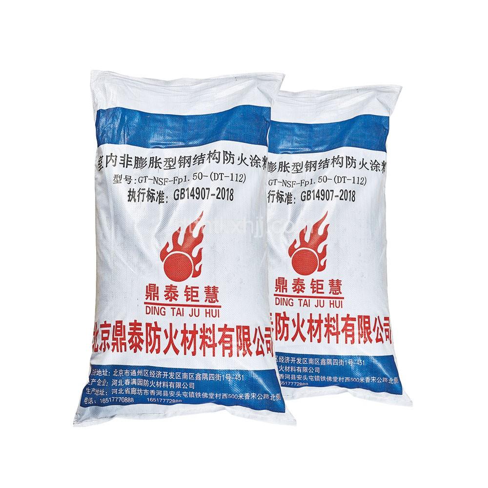 鼎泰钢结构防火涂料制造厂家
