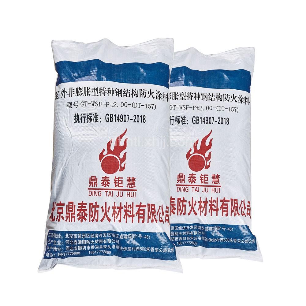 室外钢结构防火涂料制造品牌