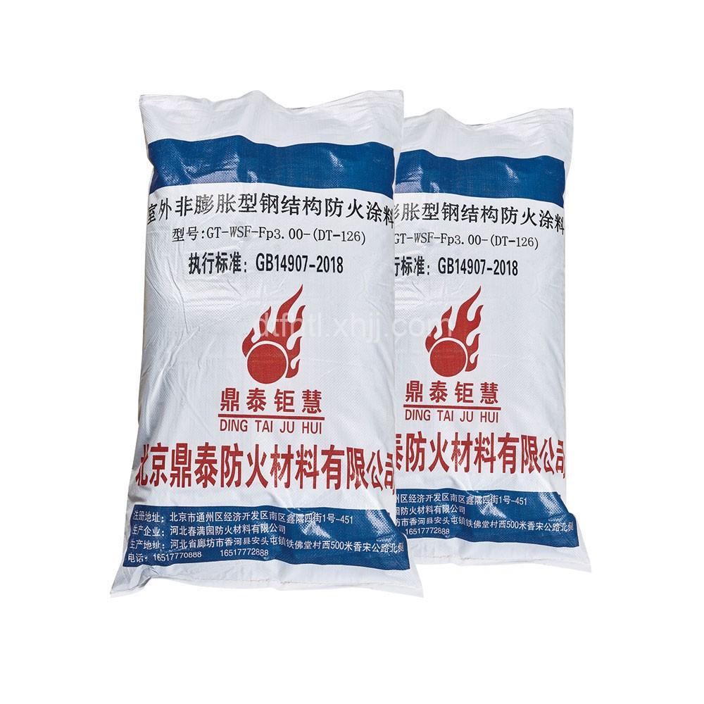 非膨胀型钢结构防火涂料工厂