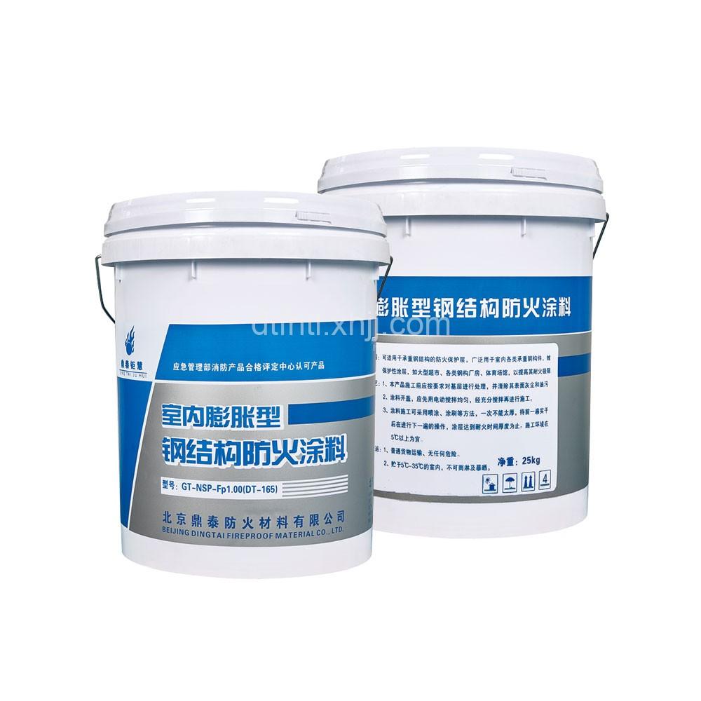 室内膨胀型钢结构防火涂料供应商