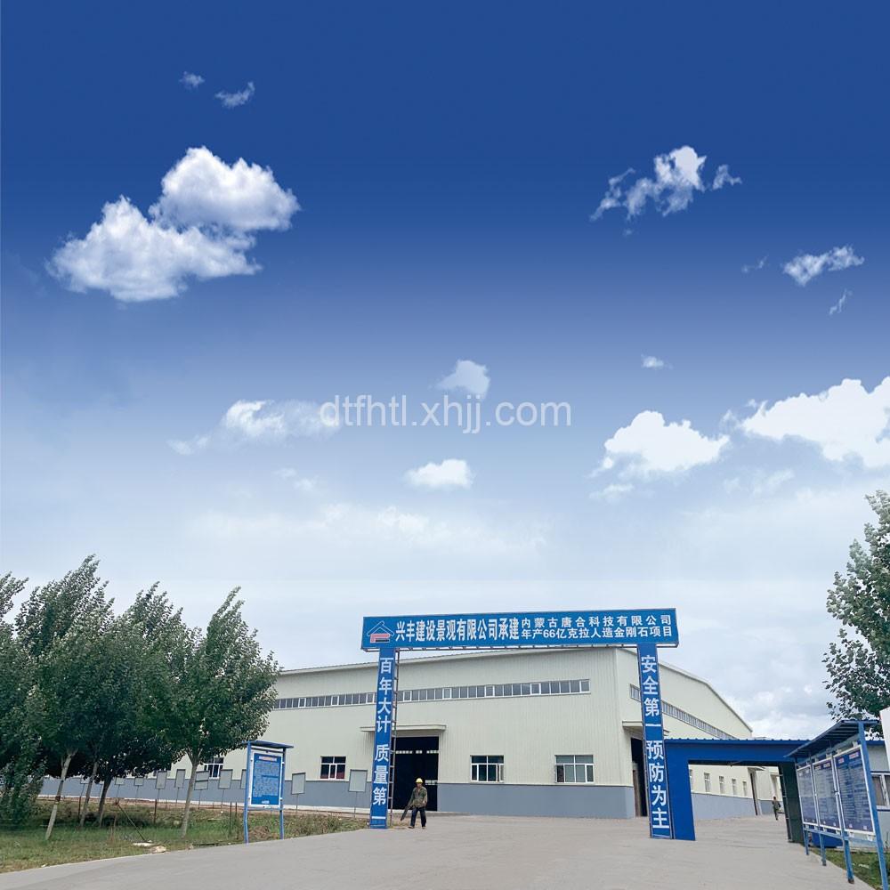 内蒙古唐合科技有限公司
