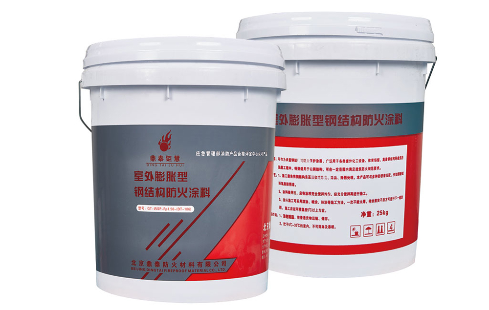 北京鼎泰非膨胀型防火材料质量怎么样 怎样辨别防火材料的真伪