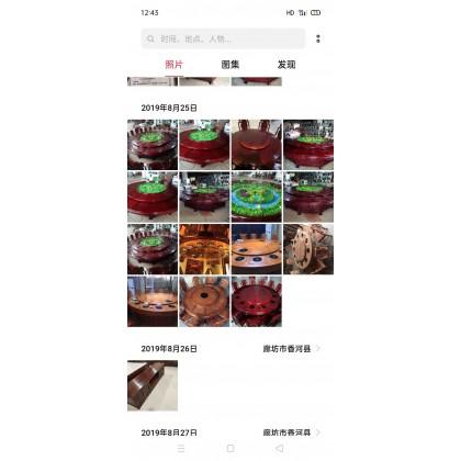 红木电动圆桌2.8米   选香河月星家具城      御鼎轩