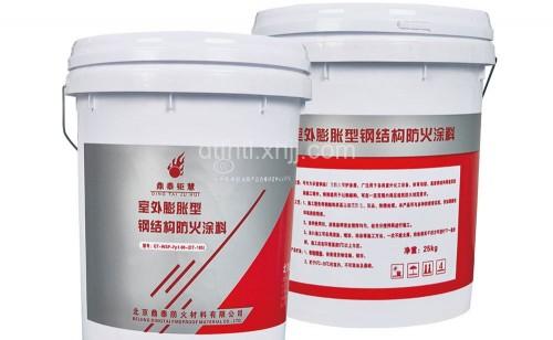 钢结构防火涂料的使用方法