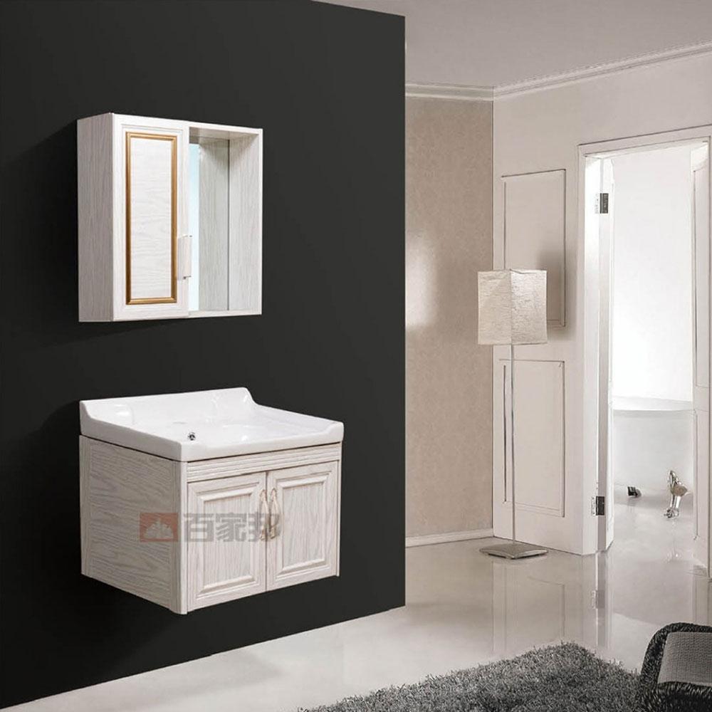 YSG-03# 极简全铝浴室柜