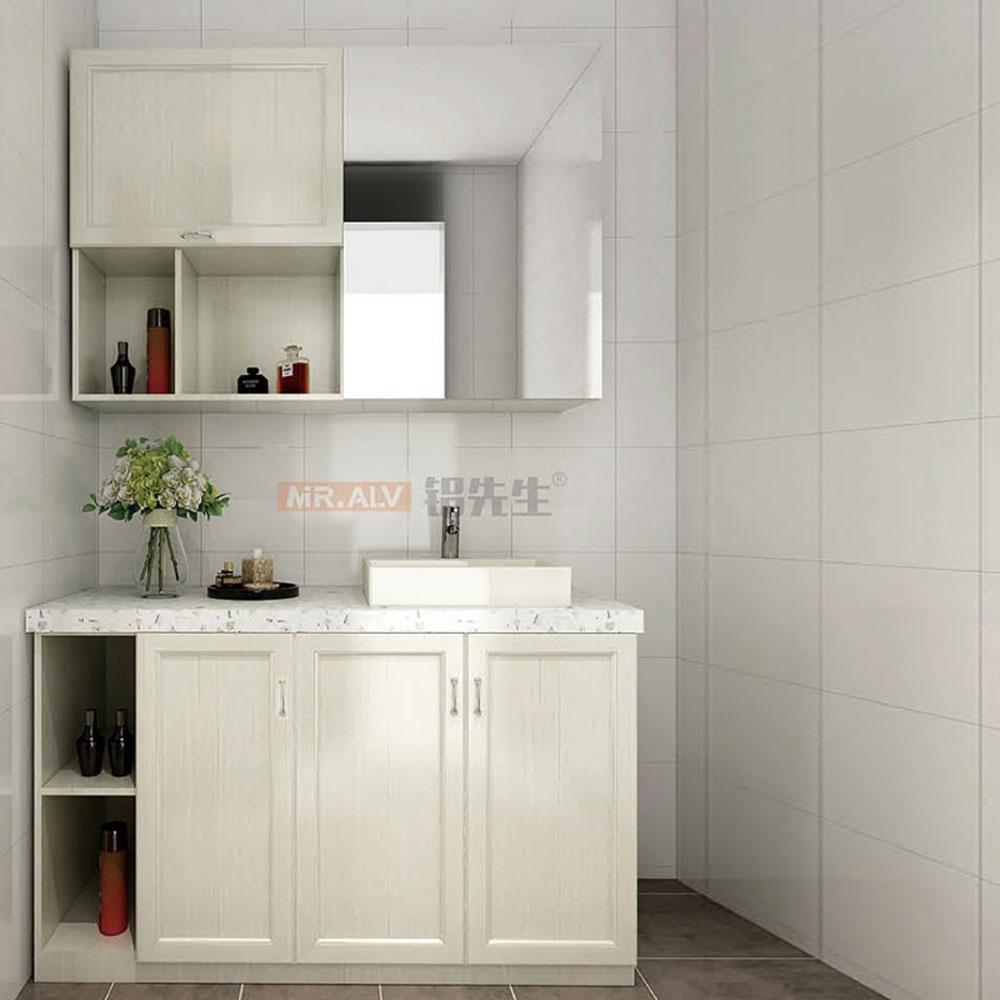 YSG-15# 小户型全铝浴室柜