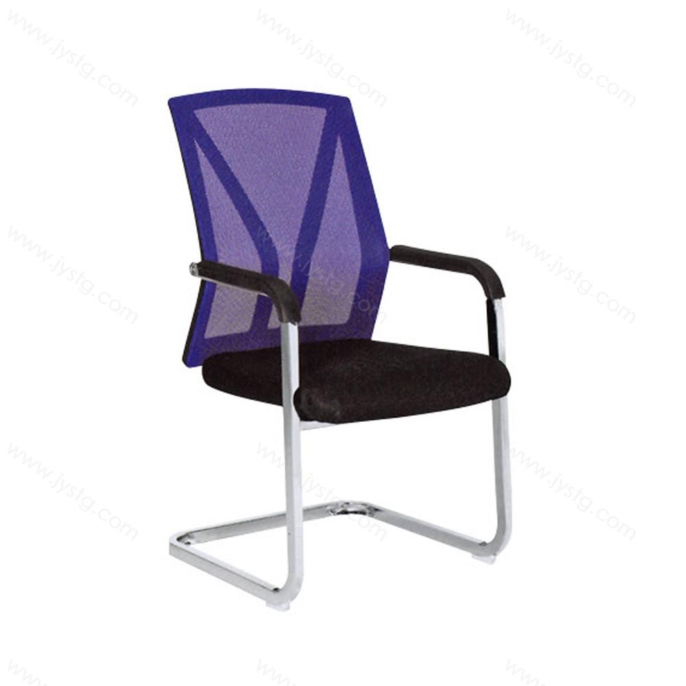 办公椅会议椅 BGY-06#