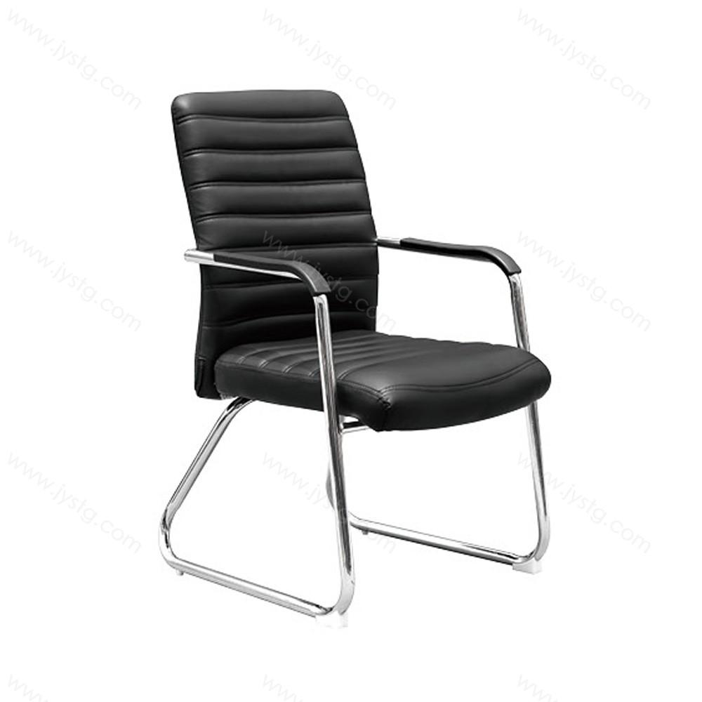 人体工学椅培训椅 BGY-09#
