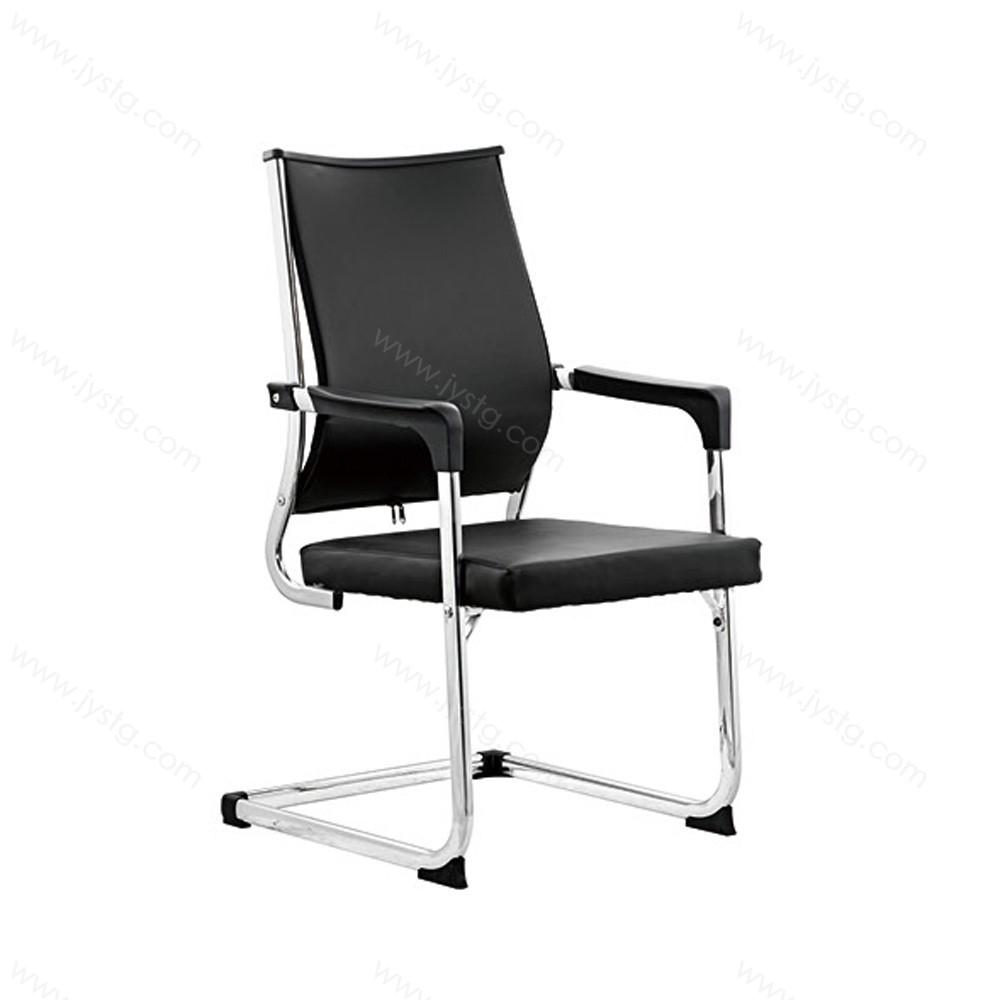 PU面料会议椅 BGY-12#