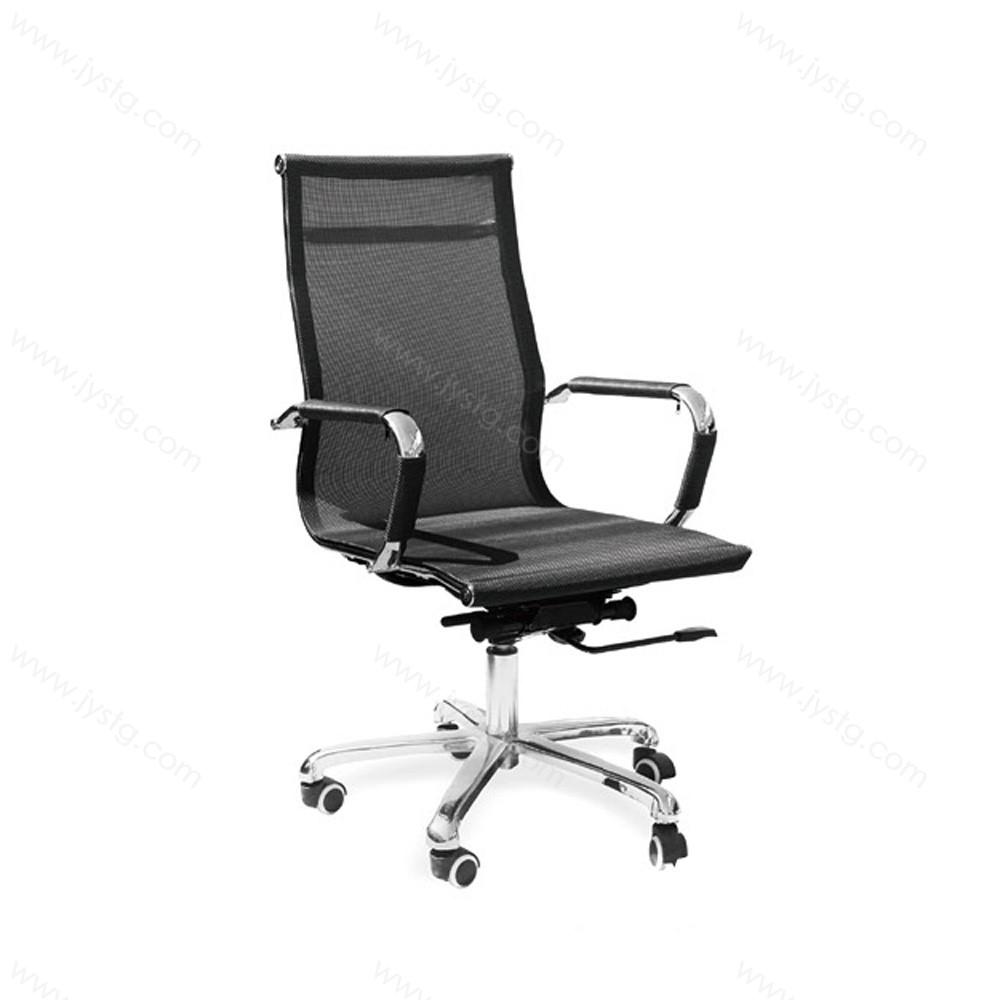 人体工学椅电脑椅子  BGY-16#