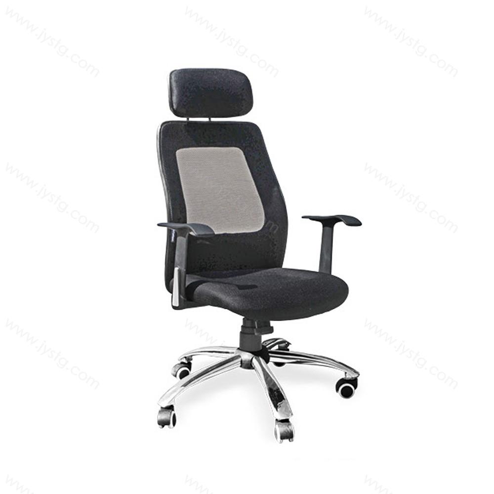 家用学习椅转椅  BGY-17#