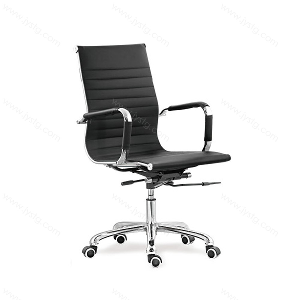 人体工学椅电脑椅子  BGY-20#