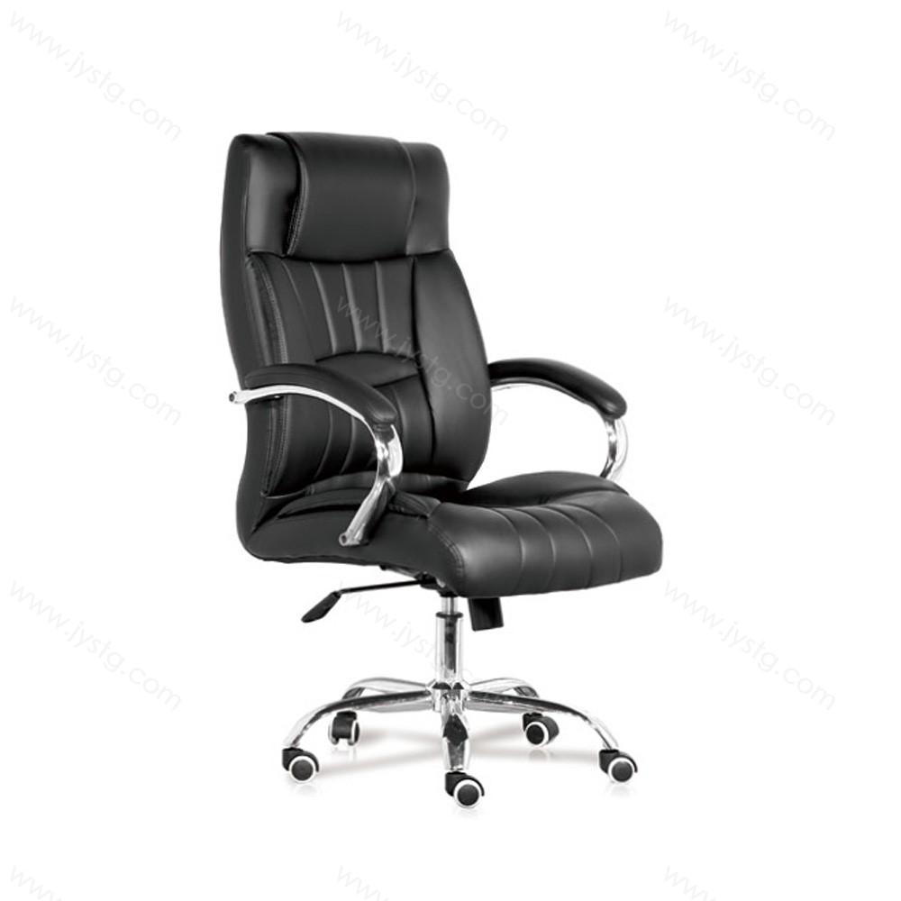 家用学习椅转椅  BGY-21#