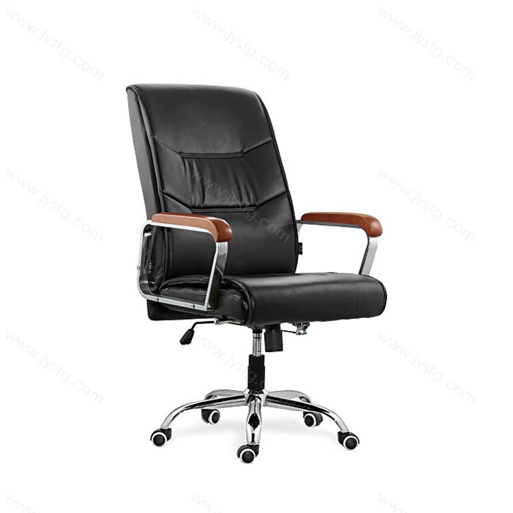 学习椅转椅  BGY-22#