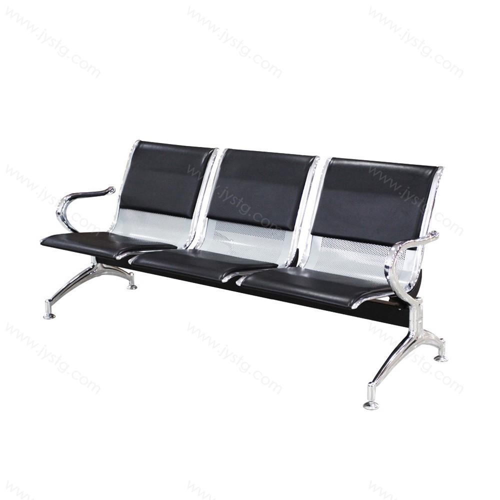 休息椅待客椅 DHY-07#