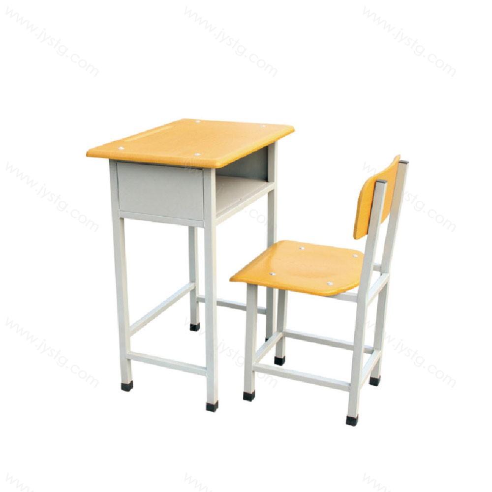 中小学生学校课桌椅 KZY-01#