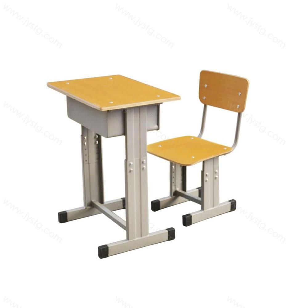 升降学习桌KZY-06#