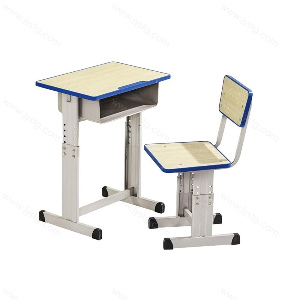 单人全升降课桌椅组合KZY-12#
