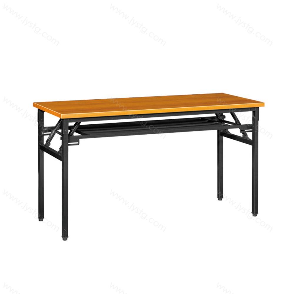 职员桌阅览桌YLZ-03#