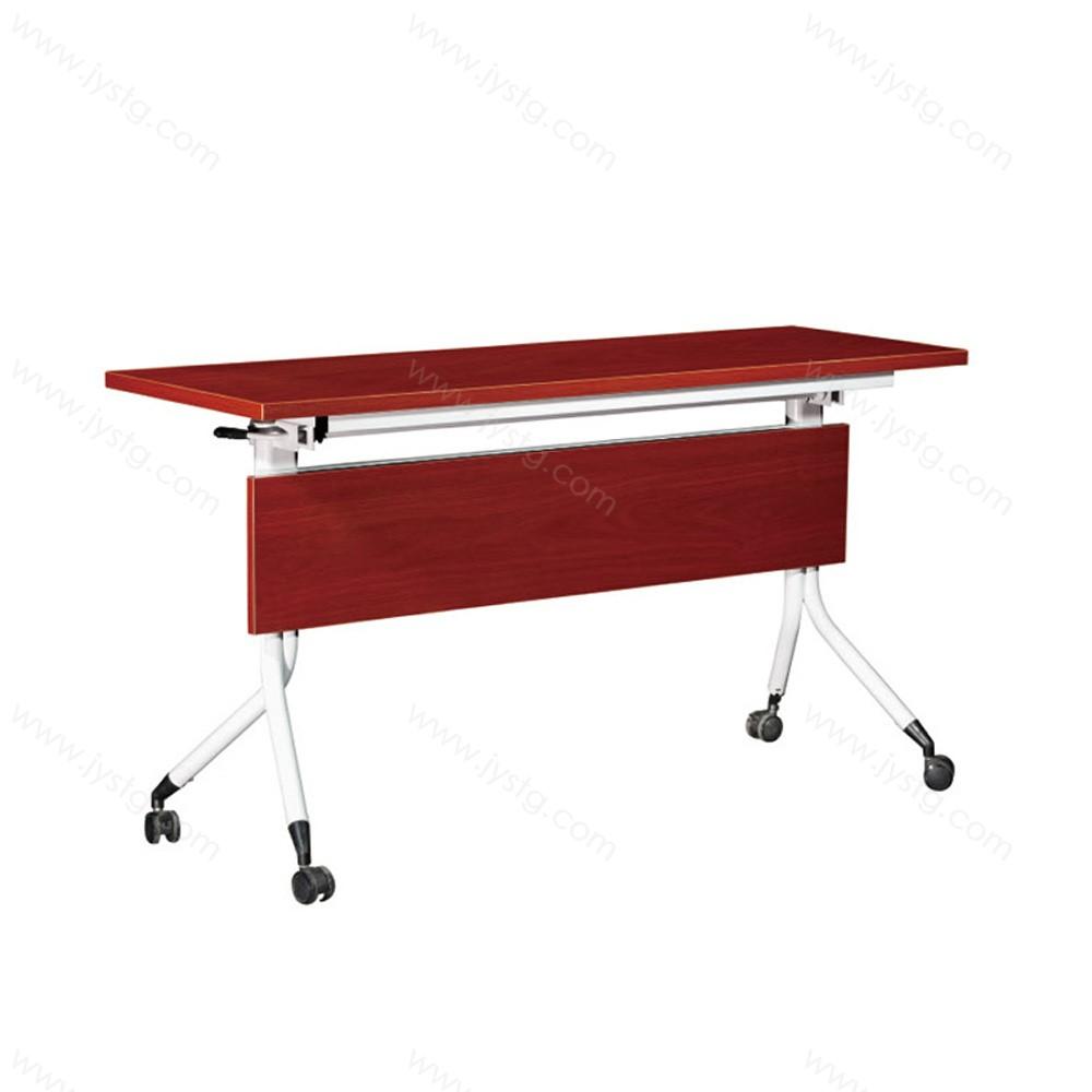 钢制带滚轮阅览桌YLZ-05#