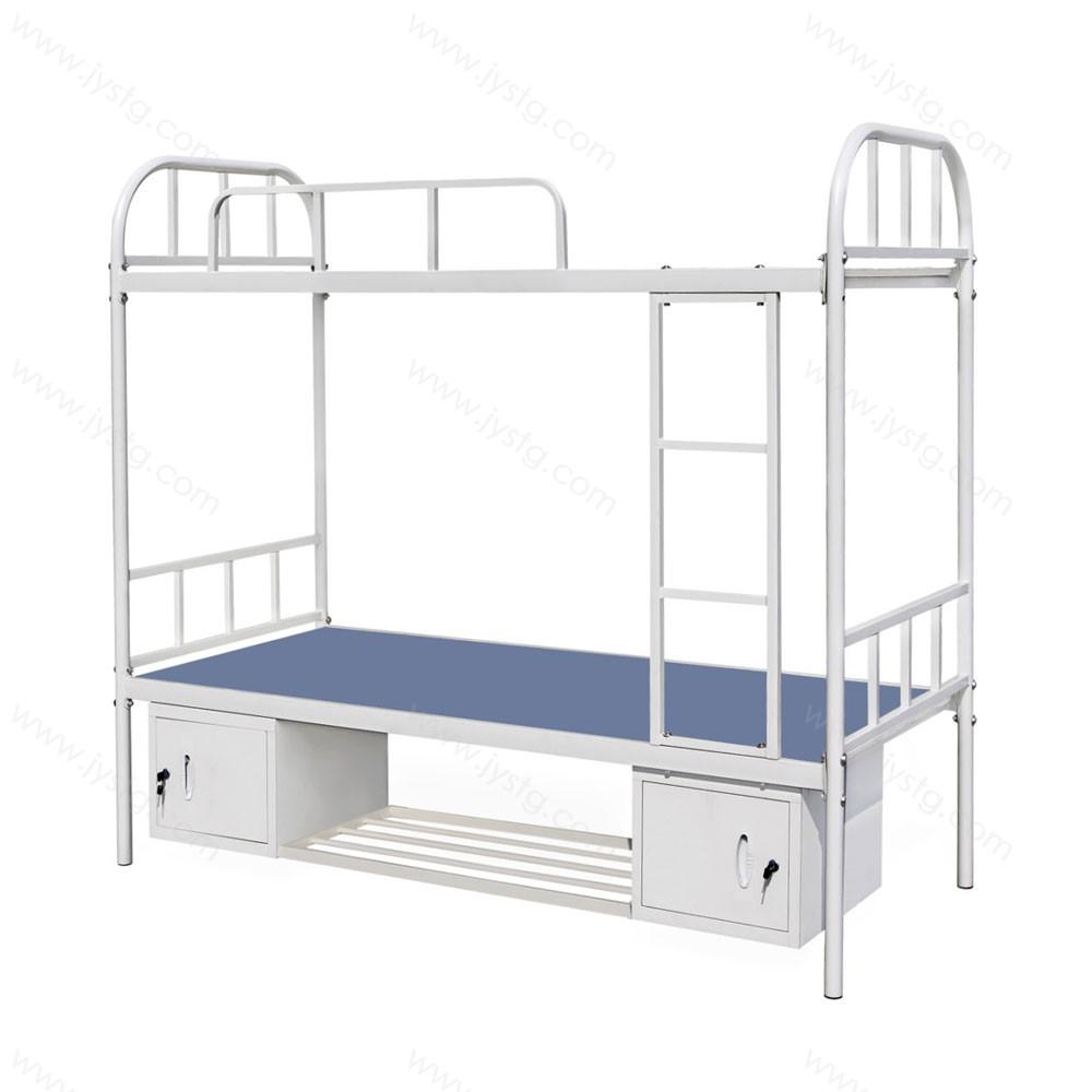 宿舍铁床钢制上下床C-03#