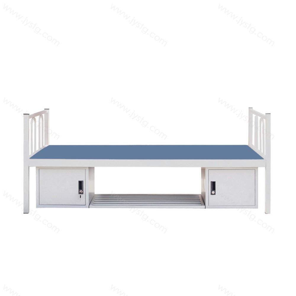 宿舍铁床营房专用铁架床C-13#