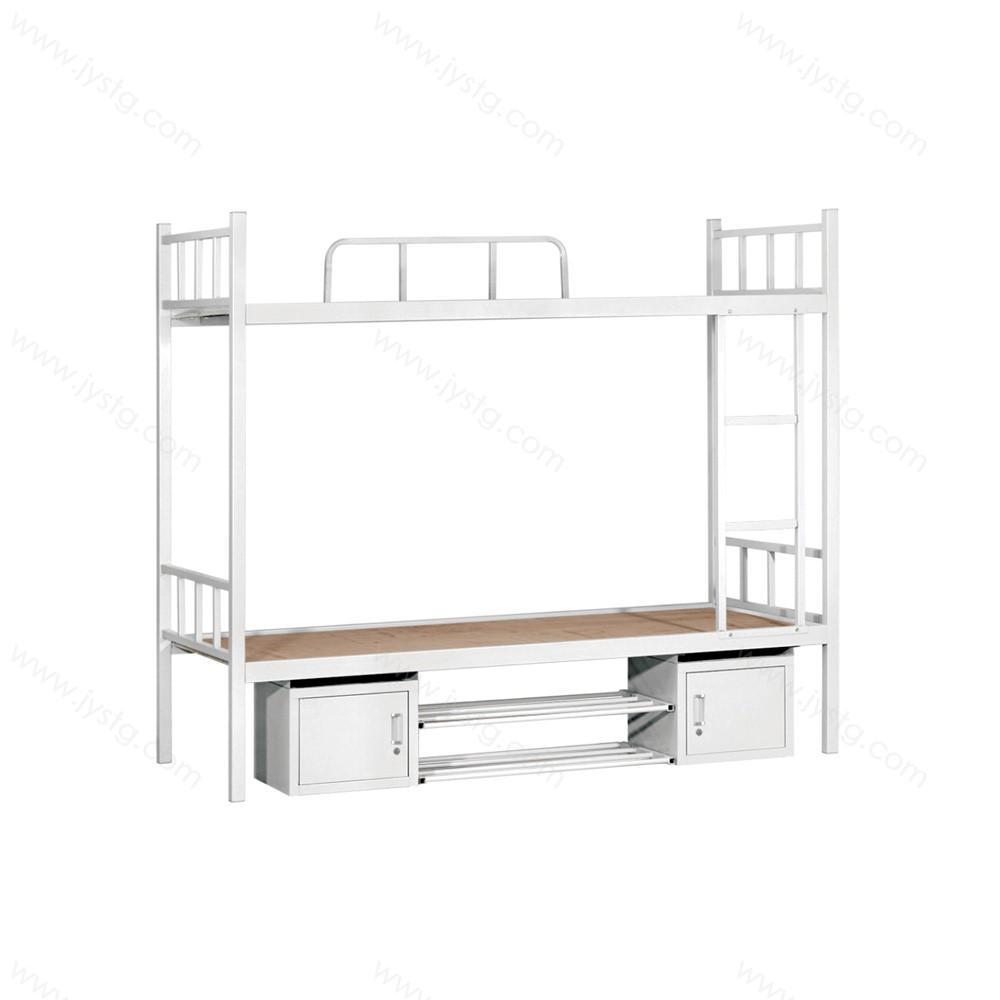 高低床上下铺床C-17#