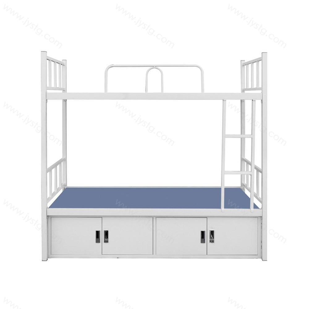 员工宿舍公寓床C-19#