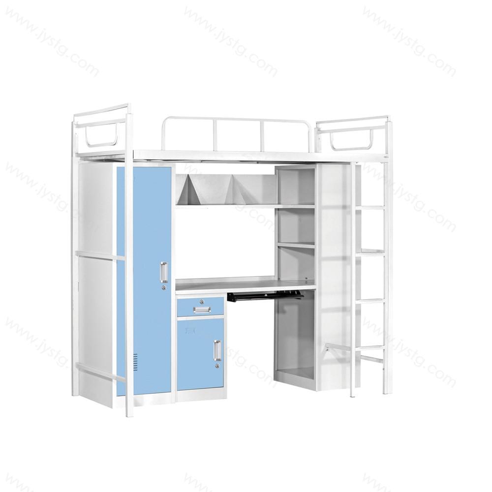 双层床钢制公寓床C-22#
