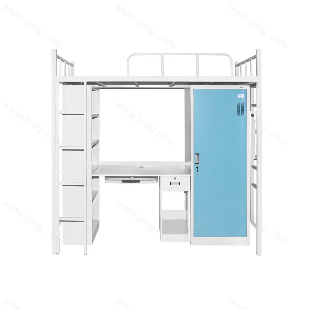 办公桌组合高低床C-25#