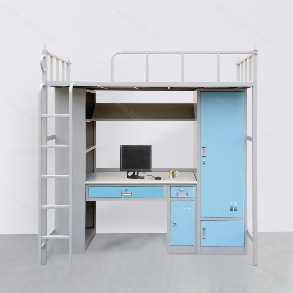 钢制公寓床学生员工宿舍铁床C-26#