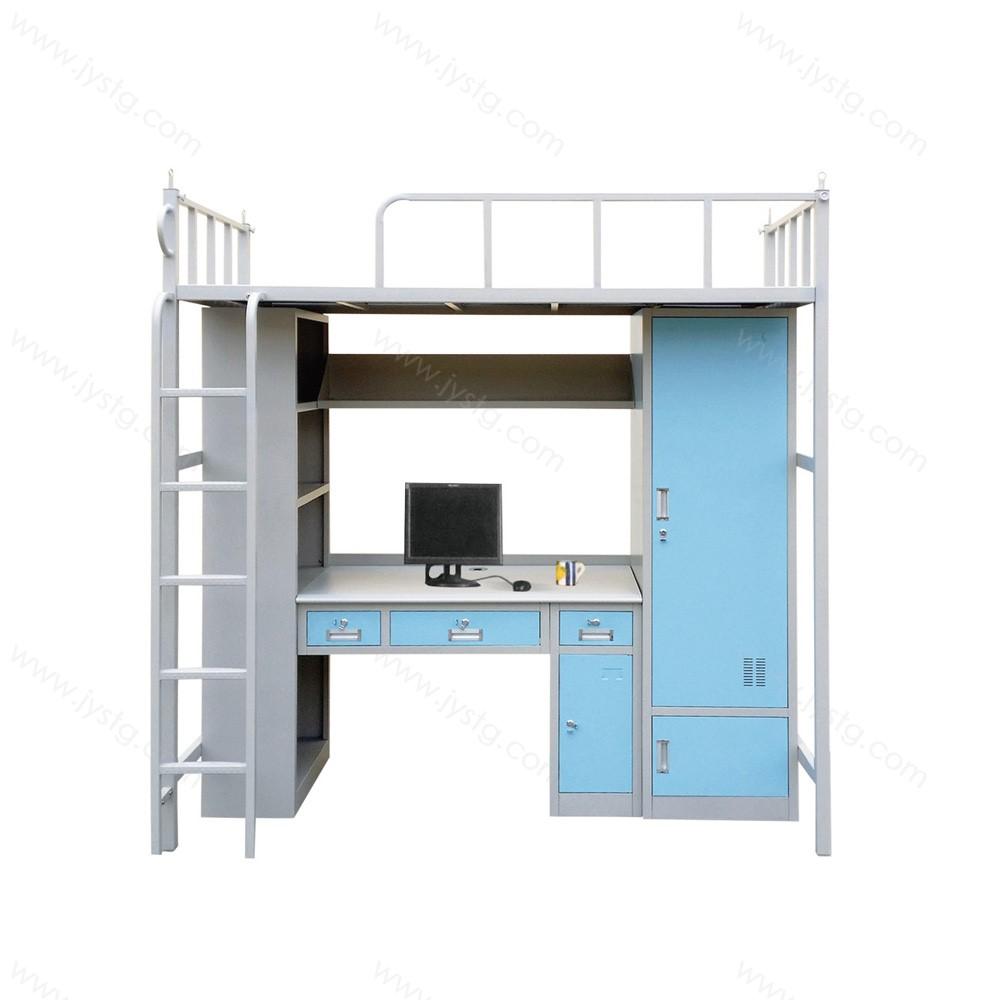 办公桌组合高低床C-28#