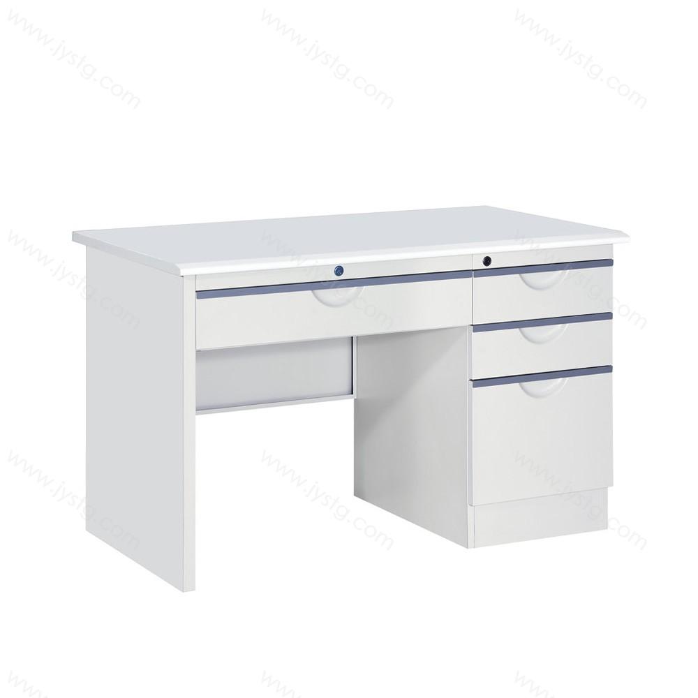 加厚钢制 电脑桌 GZBGZ-04#