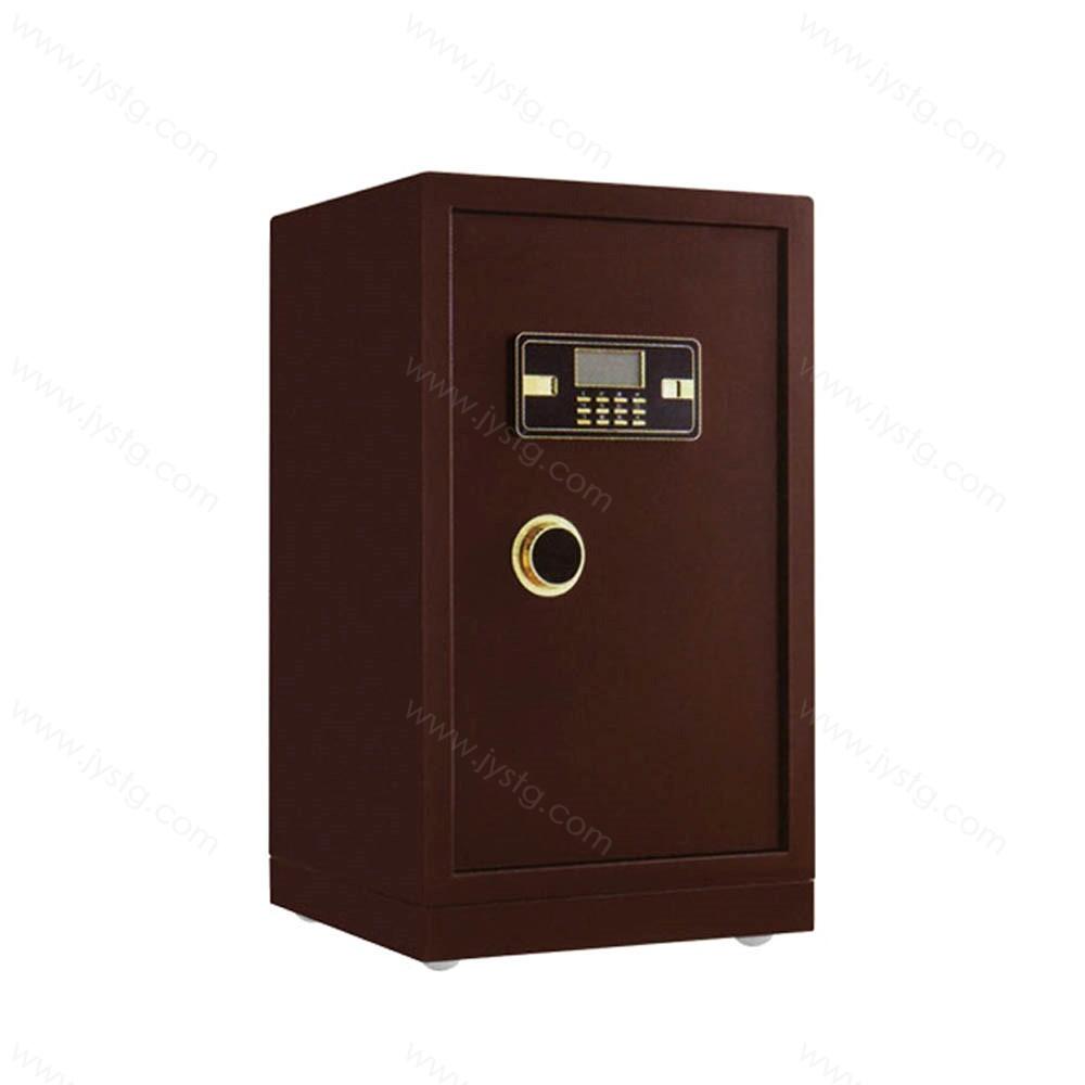 全钢防盗电子密码保险BXG-02#