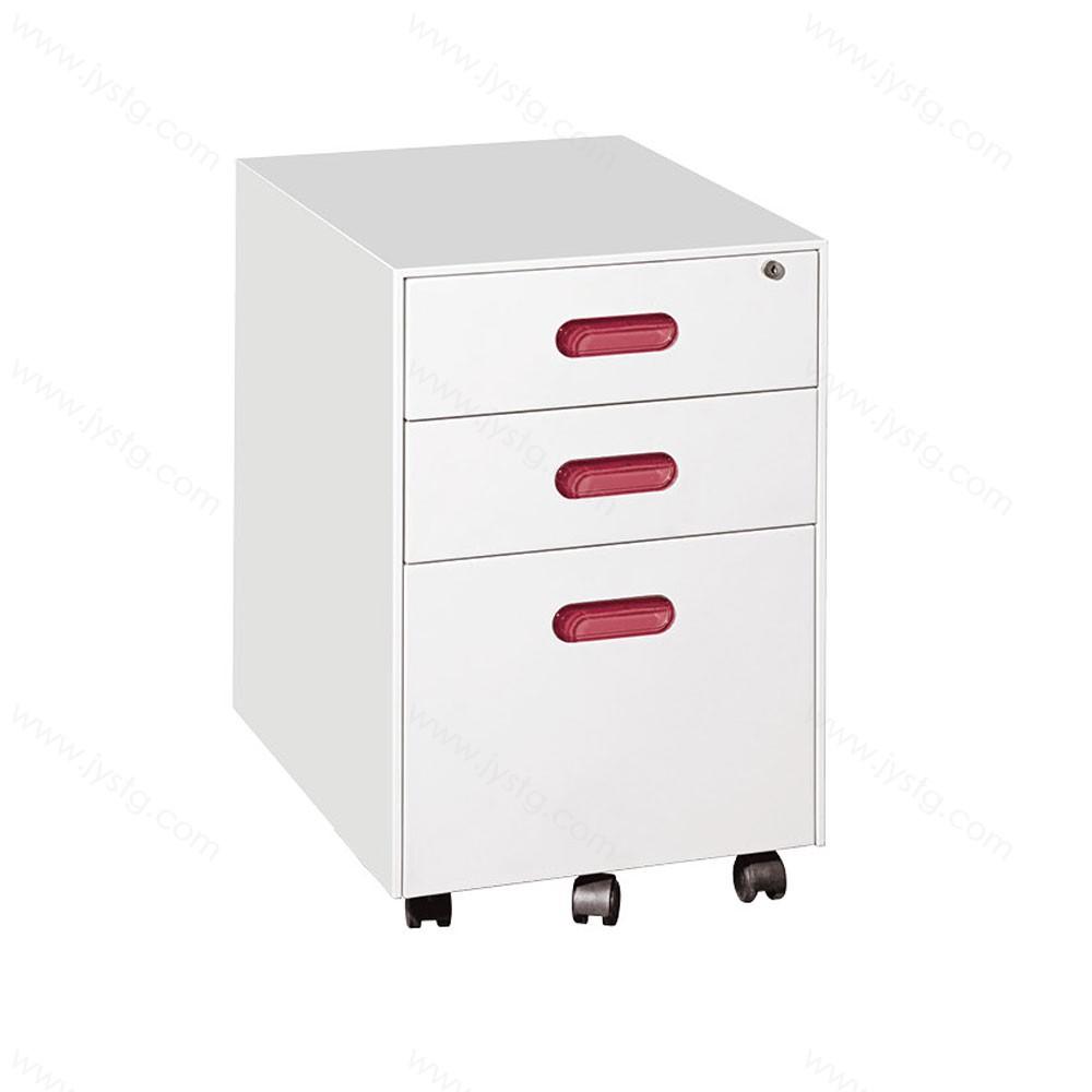 活动文件柜HDG-01#