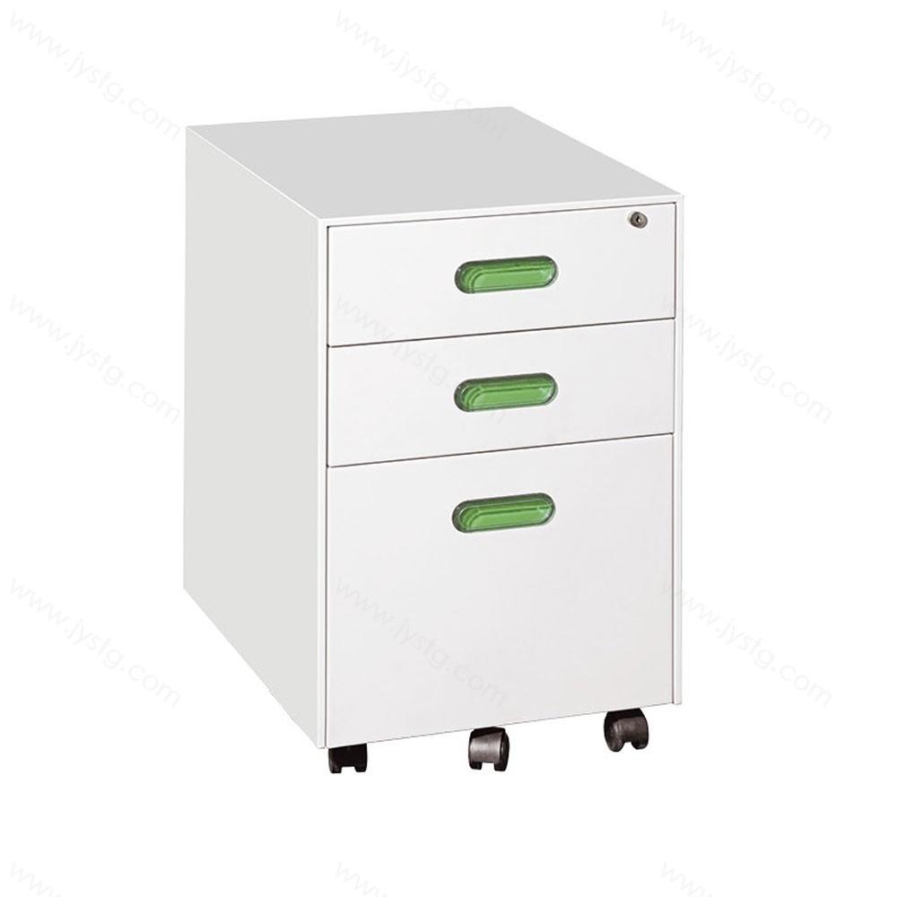 三抽屉办公桌下矮柜HDG-02#