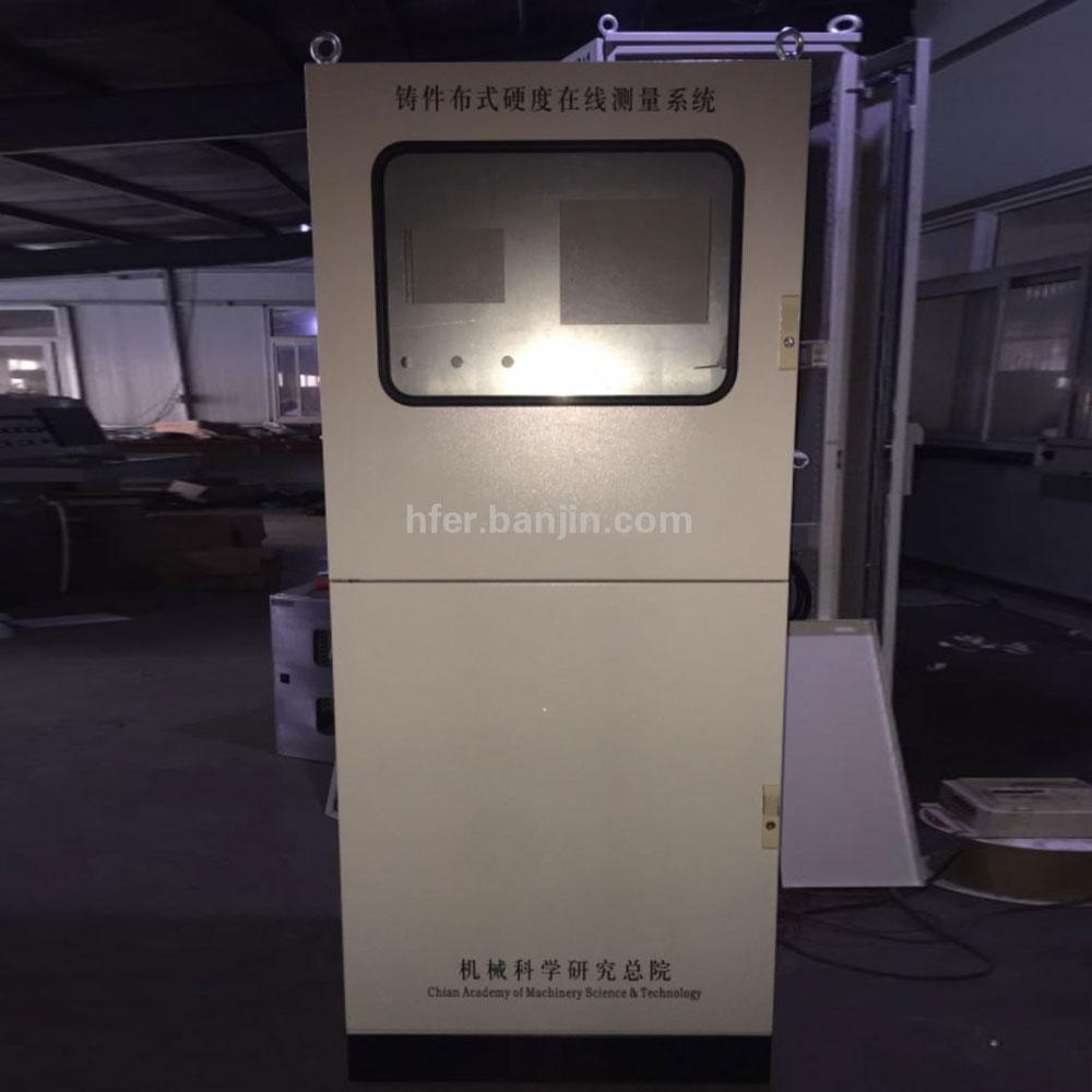 HFR-PDG-11控制柜