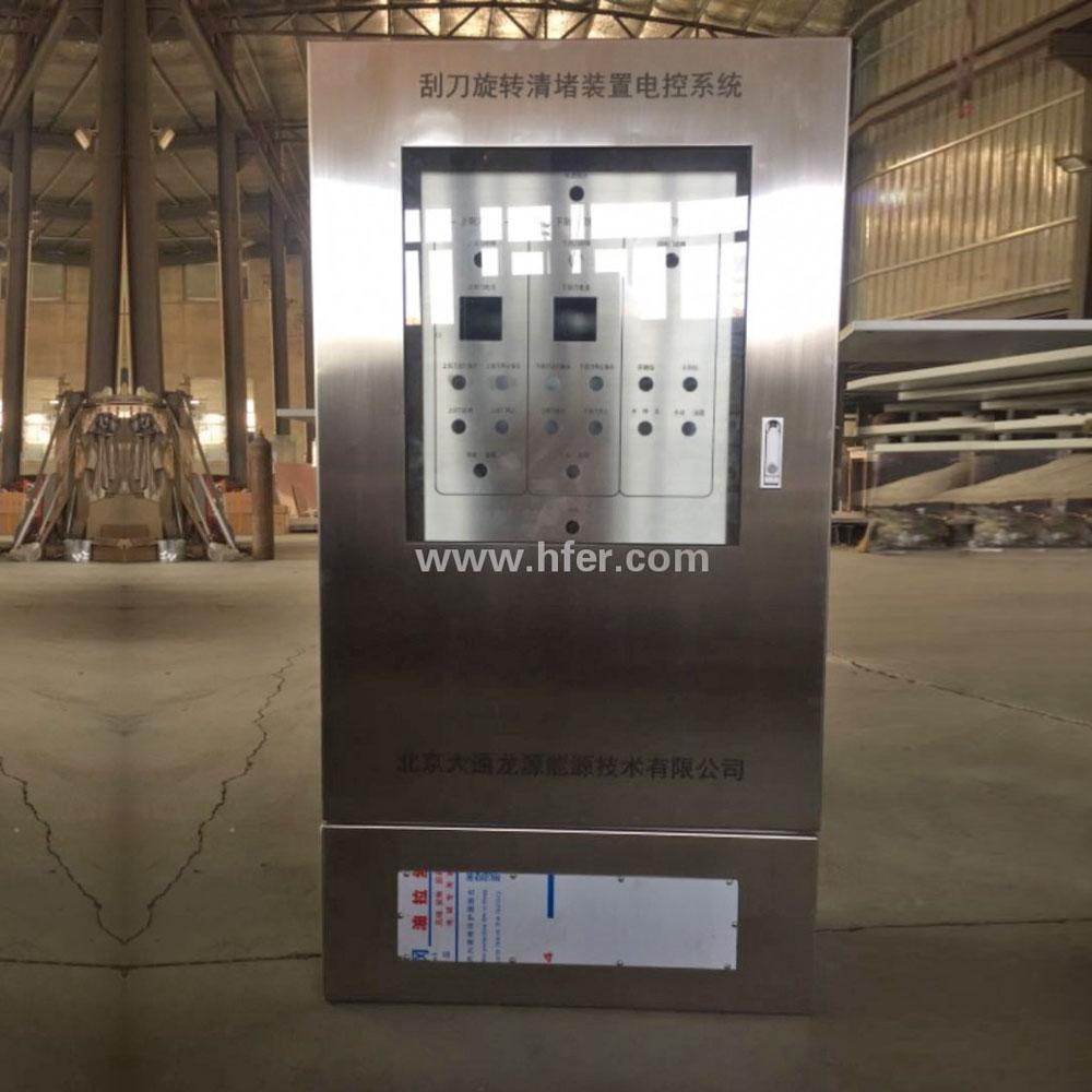 PSG-11 不锈钢控制箱