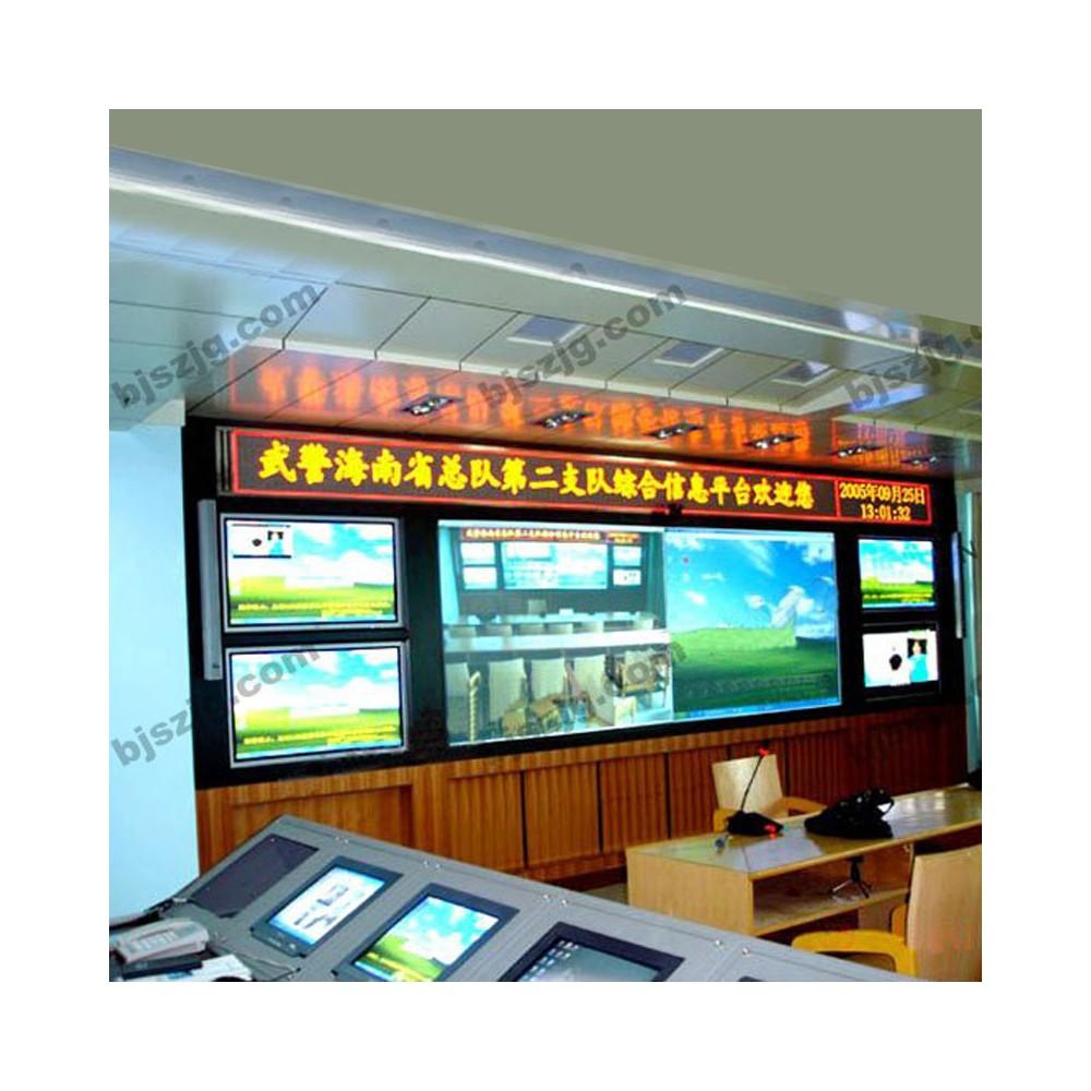 DSQ-01 液晶电视墙