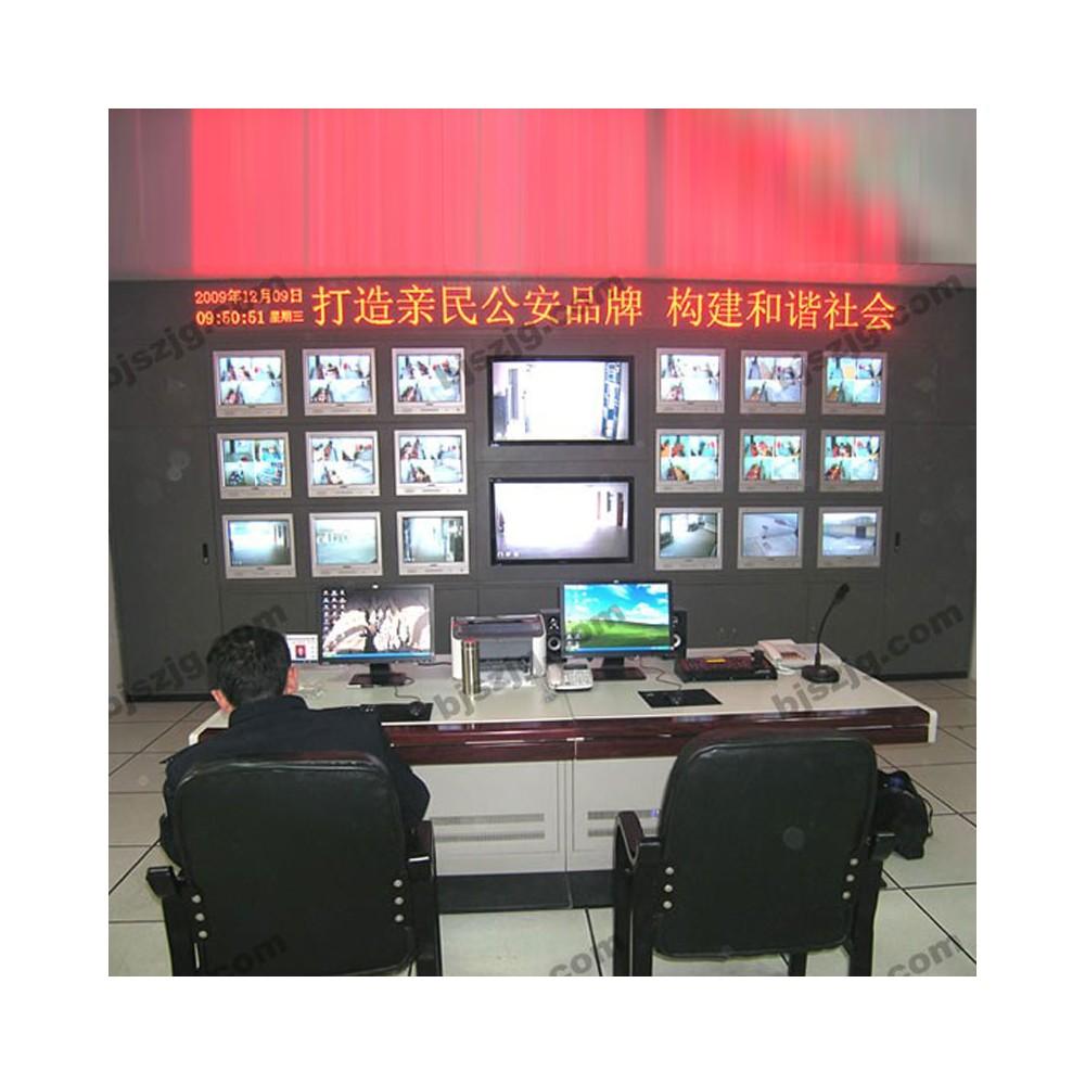 DSQ-91 公安局指挥拼