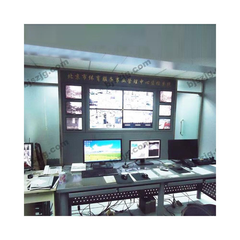 DSQ-97 厂家现货电视