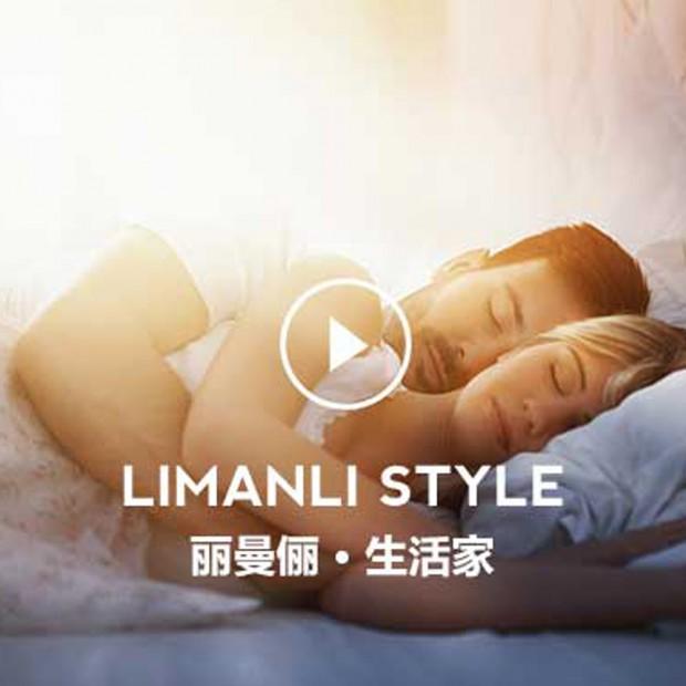 丽曼俪·生活家 (21播放)